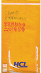 """Lives Vol.21"" 2005 - Daiichi Progress Inc."
