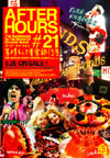 """Afterhours Magazine #21 flyer"" 2005 - Afterhours"