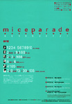 """mice parade Japan Tour 2001"" 2001 - Afterhours"